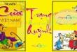 Tuyển tập truyện cười Trạng Quỳnh